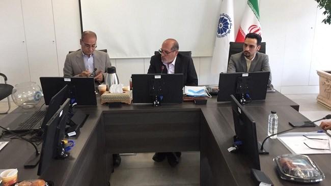 فدراسیون اقتصاد سلامت ایران