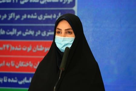 آمار روزانه کرونا در ایران